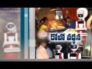Robots Attract Customers as Serves Food   at Eat N Restaurant   in Rajahmundry (Video)