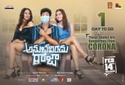 Life Anubhavinchu Raja Movie Review: Raja Entertains (Rating: ***)