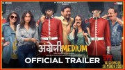 Angrezi Medium - Official Trailer | Irrfan Kareena Radhika | Dinesh Vijan | Homi Adajania | 20 March [HD] (Video)