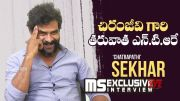 Chatrapathi Sekhar Exclusive Interview (Video)