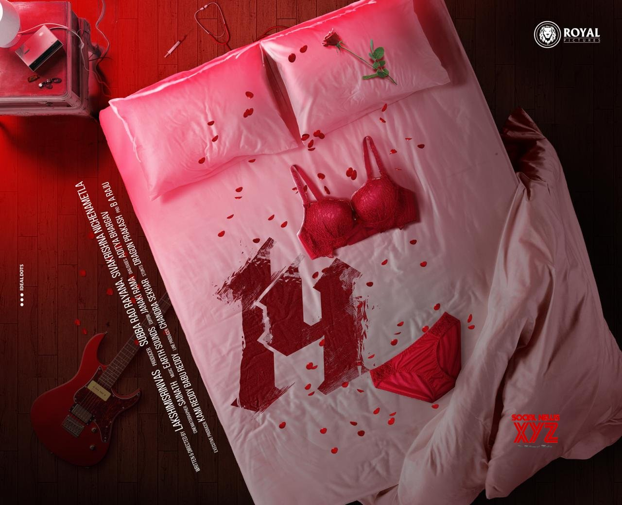 14 Movie First Look Motion Poster Is Unveiled On February 14 Valentine's Day
