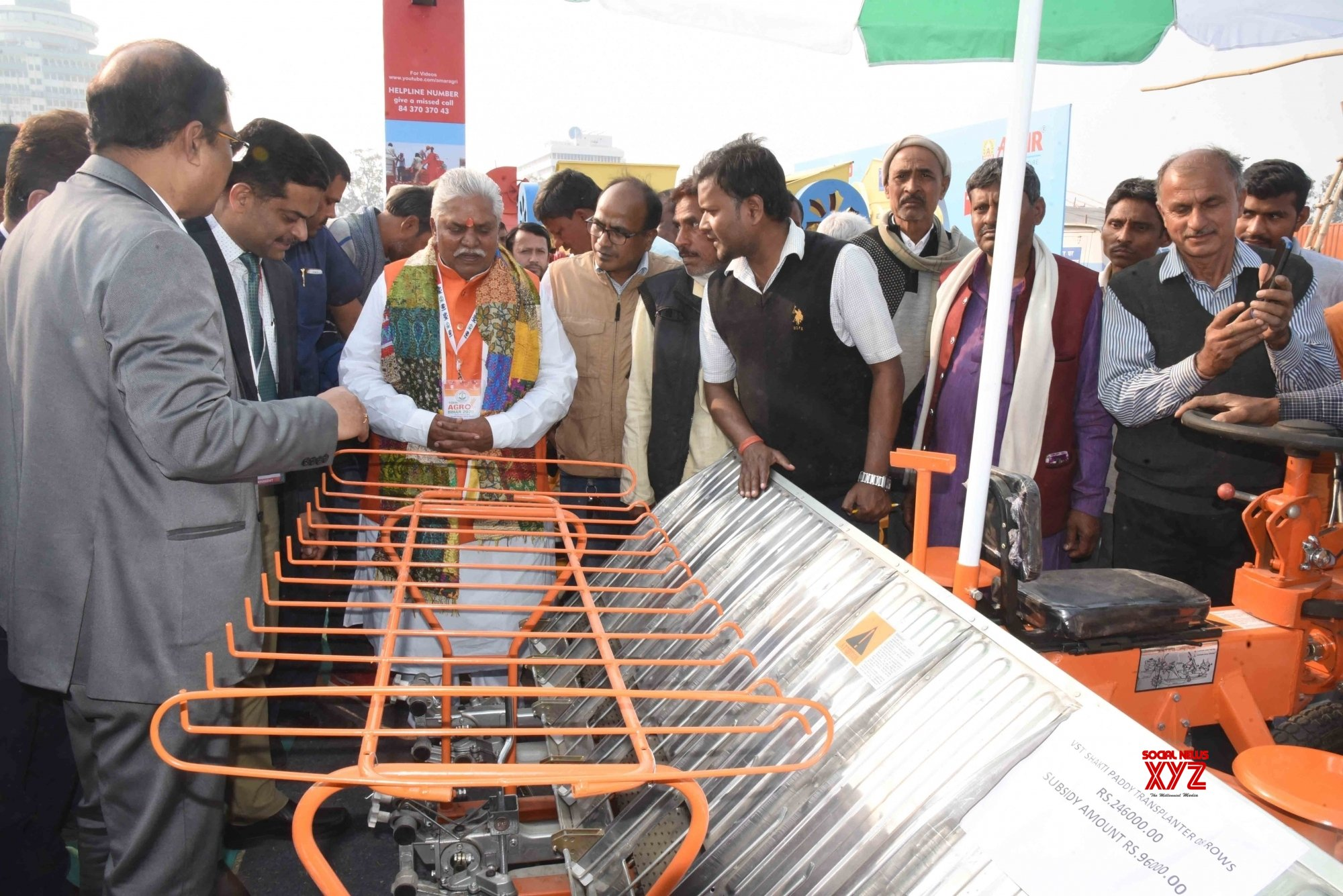 Patna: 10th Agro Bihar 2020 #Gallery