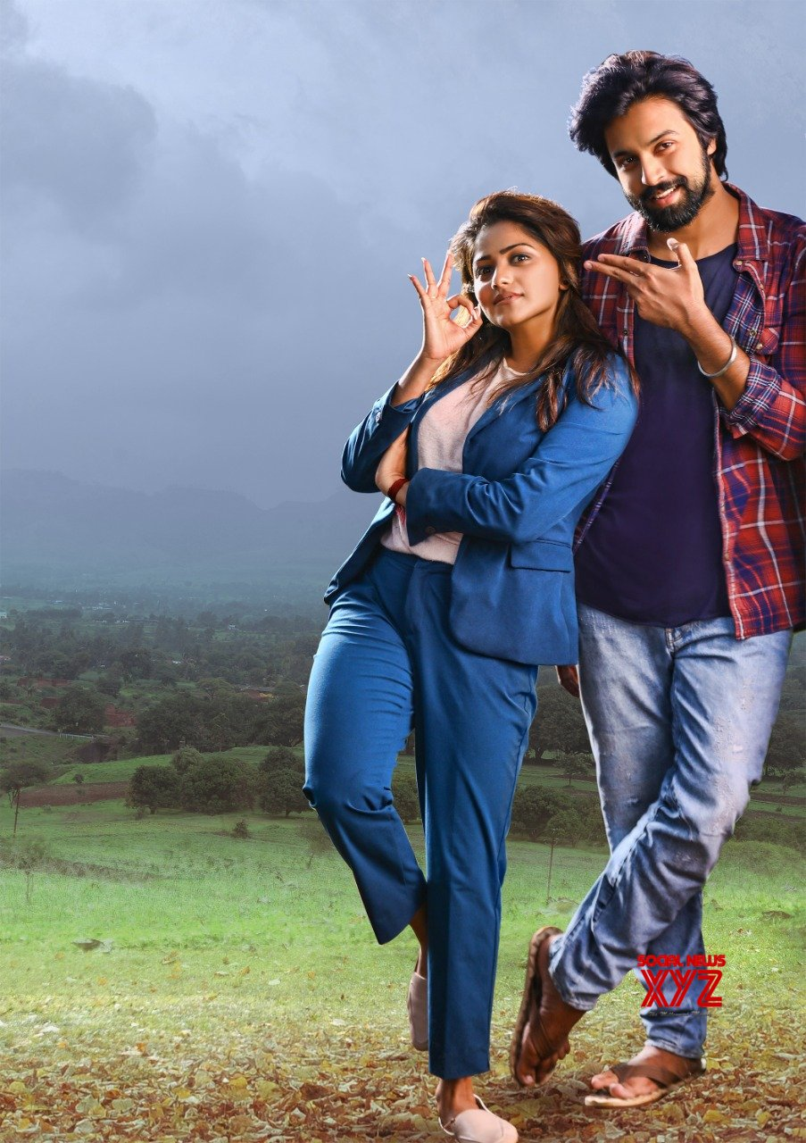 Kalyaan Dhev's Super Machi Movie Talkie Part Completed