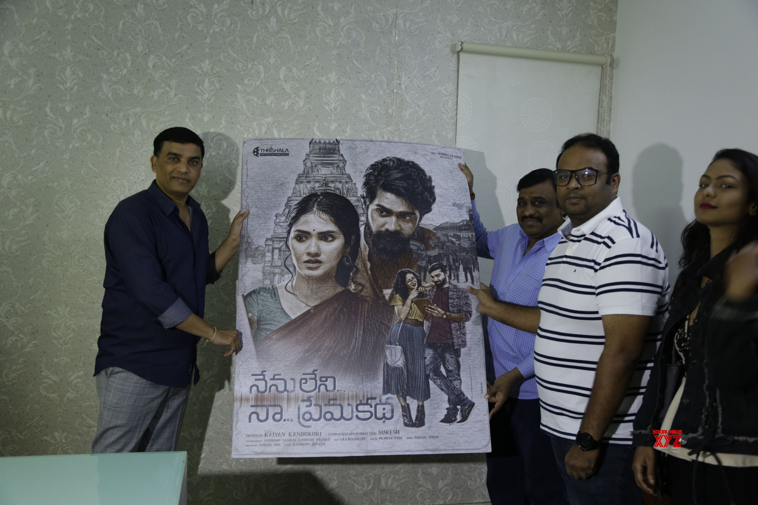 Naveen Chandra's Nenu Leni Naa Prema Katha Movie FL Launched By Producer Dil Raju HD Gallery