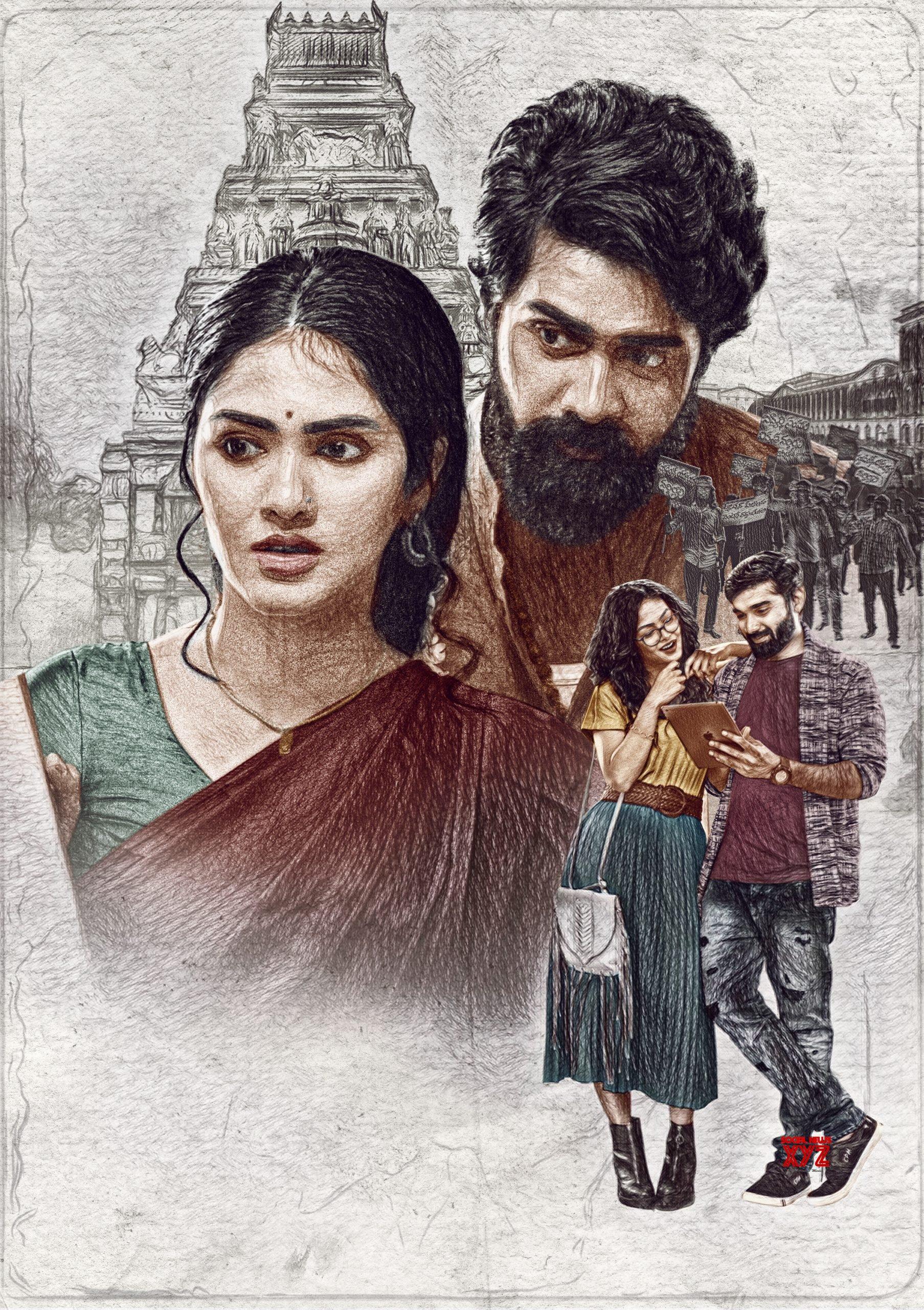 Naveen Chandra's Nenu Leni Naa Prema Katha Movie FL Launched By Producer Dil Raju