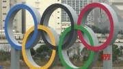 Coronavirus raises concerns at Tokyo Olympics; clashes in Afghanistan amid U.S. peace talks (Video)