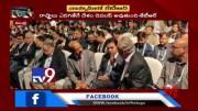KTR participates in NASSCOM india leadership forum summit - TV9 (Video)