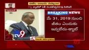CAT postpones AB Venkateswara Rao petition over his suspension - TV9 (Video)