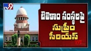 SC orders telecos to clear AGR dues by March 17 - TV9 (Video)
