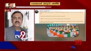 On Pulwama attack anniversary, Rahul Gandhi tweets 3 questions to govt - TV9 (Video)