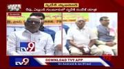 Swadeshi call given by Gandhiji : Dokka - TV9 (Video)