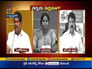 TDP Leaders Serious on YCP Leaders | Over IT Raids  (Video)