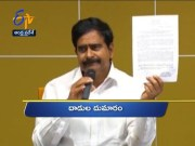 10 PM | Ghantaravam | News Headlines | 14th February 2020 | ETV Andhra Pradesh  (Video)