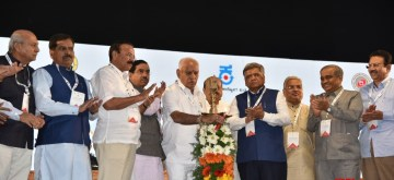 Hubli: Karnataka Chief Minister B.S. Yediyurappa inaugurating Invest Karnataka 2020 meet in Hubli, Karnataka on Feb 14, 2020. (Photo: IANS)