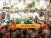 7:30 AM   ETV 360   News Headlines   15th February 2020   ETV Andhra Pradesh  (Video)