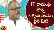 Minister Botsa Satyanarayana Press Meet Over IT Raids (Video)