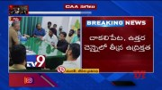 Anti-CAA protest in Chennai turns violent as police begin to use force - TV9 (Video)