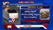 CM Jagan Delhi tour highlights - TV9 (Video)