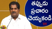 TDP MLC Ashok Babu Speaks About 2K Crore Fake Propagation On IT Raids (Video)