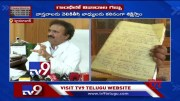 Minister Etela Rajender serious on Gandhi hospital controversy - TV9 (Video)