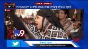Anti-CAA protesters beaten up in Chennai, stir spreads across Tamil Nadu - TV9 (Video)