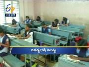 9 AM | Ghantaravam | News Headlines | 15th February 2020 | ETV Andhra Pradesh  (Video)