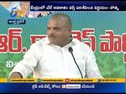 AP Development | To Join Hands NDA Govt | Minister Bosta Sathyanarayana  (Video)