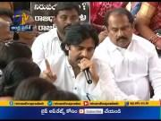 Janasena Chief Pawan Kalyan Meet Farmers at Yerrabalem  (Video)