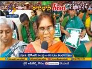 Amaravati Farmers Protest Continues at Magalagari  (Video)