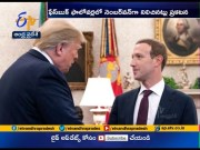 Donald Trump says 'I'm no 1 on Facebook, PM Modi at no  2' ahead of India visit  (Video)