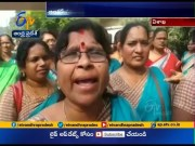 Velugu Employees Protest Held at Vizag  (Video)