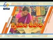 Mobile Vegetable Market   Swayam Upadhi   Sakhi   15th February 2020   ETV Andhra Pradesh  (Video)