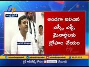 YCP Has no Alliance with BJP   Dy CM Amjad Basha Clarifies  (Video)