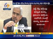 Transmission of Rate Cuts to Improve Further   RBI Governor Shaktikanta Das  (Video)