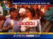 Womens Candle Rally Held In Mandadam  (Video)