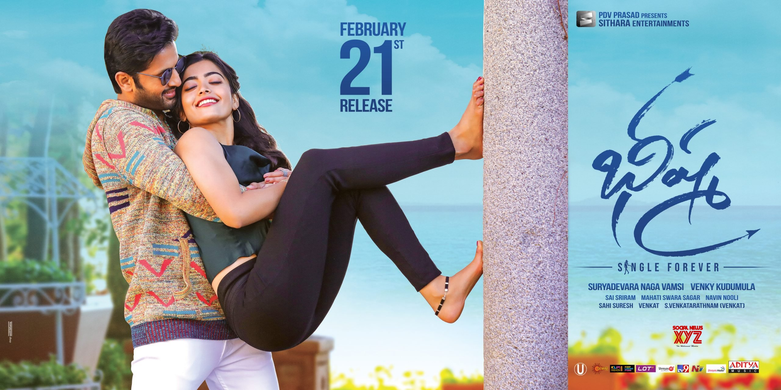 Nithiin And Rashmika Mandanna S Bheeshma Movie Hd Posters Social News Xyz