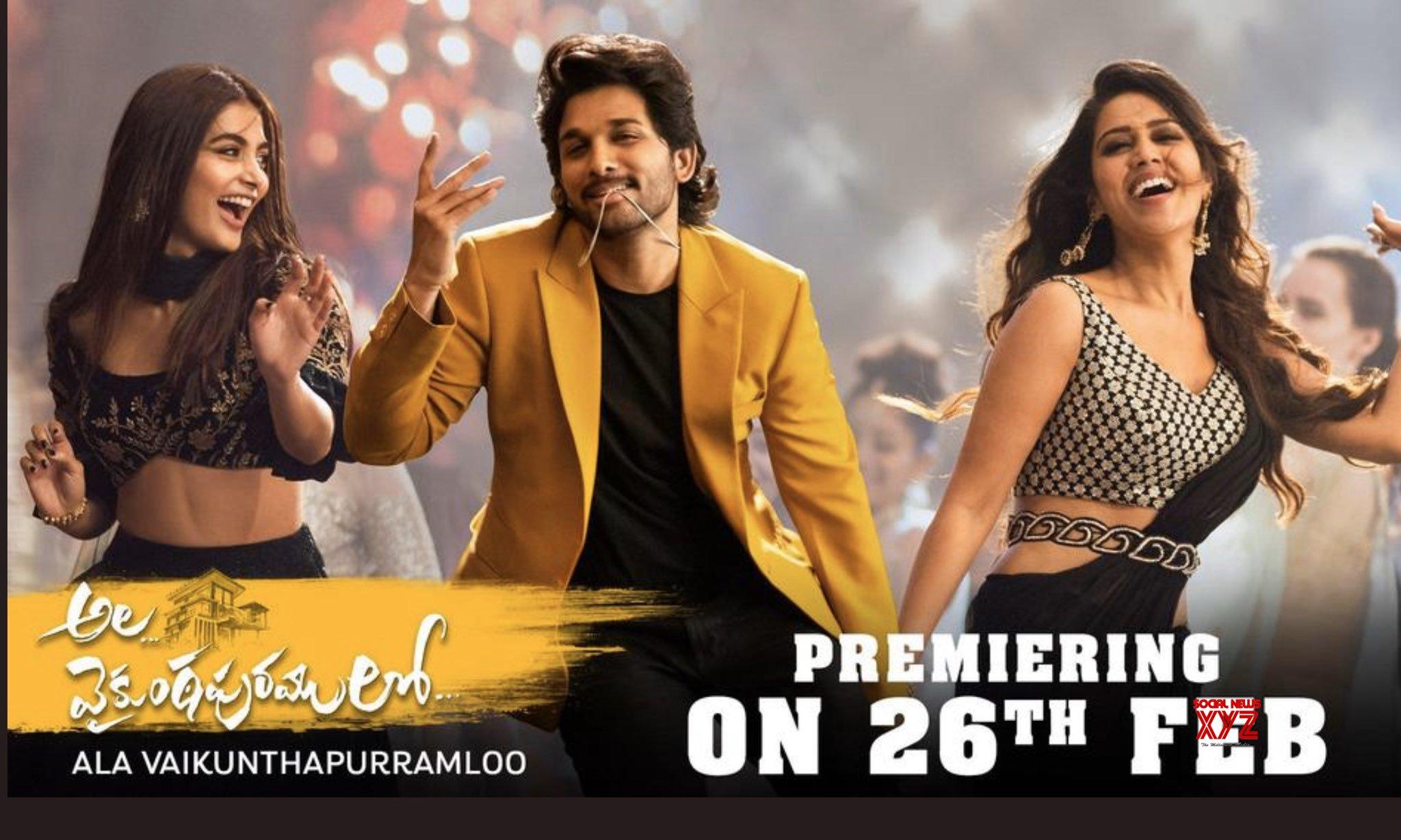 Allu Arjun S Ala Vaikunthapurramloo Movie Will Be Streaming On Sun Nxt Netflix From 27th Feb 2020 Social News Xyz