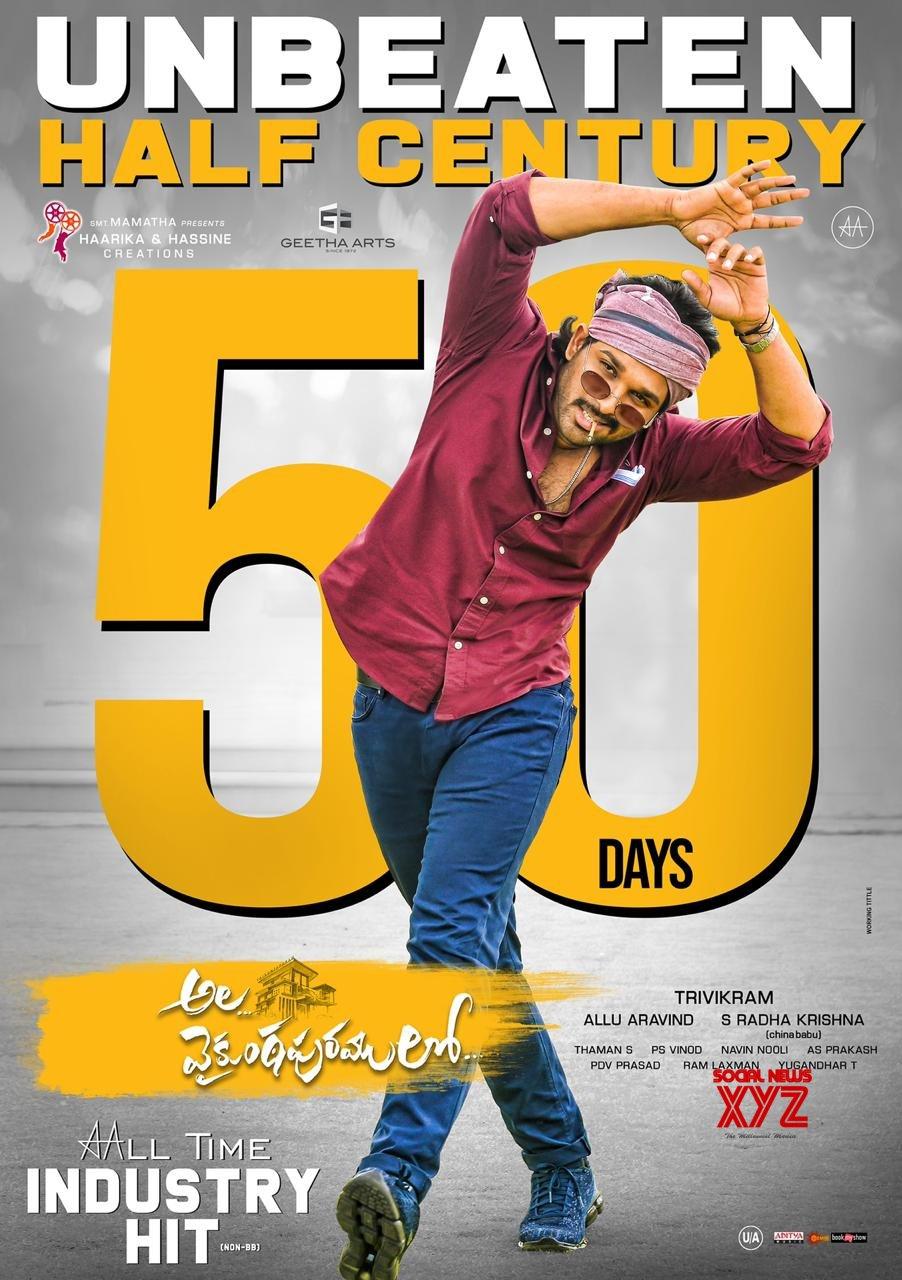 Allu Arjun S Ala Vaikunthapurramuloo Records Highest Trp Rating Of 29 4 Trp For A Telugu Film Social News Xyz