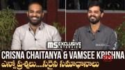 Create U CEO Crisna Chaitanya Reddy & MD Vamsee Krishna Reddy Exclusive Interview (Video)