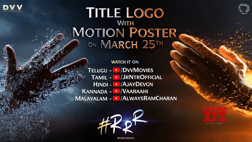 SS Rajamouli Announces RRR Movie Title Logo And Motion Poster Will Be Out Tomorrow