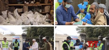 Former Pakistan all-rounder Shahid Afridi is earning praise from all quarters, including his yesteryear on-field rival Harbhajan Singh for donating disinfectant soap, material and food to the needy as the world battles with the coronavirus pandemic.