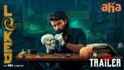 Locked Trailer | Satyadev Kancharana | Samyukta Hornad | An aha original [HD] (Video)