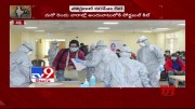 UK designs portable coronavirus testing kit that gives results in 50 minutes - TV9 (Video)