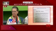 Sonia Gandhi writes to PM Modi, lends support to lockdown - TV9 (Video)