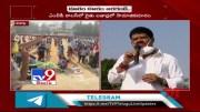 Lockdown : Avanthi Srinivas inspects Visakha Rythu Bazar - TV9 (Video)