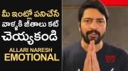 Allari Naresh About Lockdown (Video)