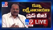 BJP Kanna Lakshminarayana Press Meet LIVE - TV9 (Video)