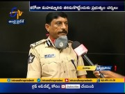 Vizag Police Commissioner RK Meena Interview Over lockdown  (Video)