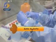 1 PM | ETV 360 | News Headlines | 26th March 2020 | ETV Andhra Pradesh  (Video)