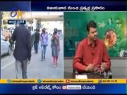ETV Special Discussion With Eenadu Senior Journalist Bharath Kumar  (Video)